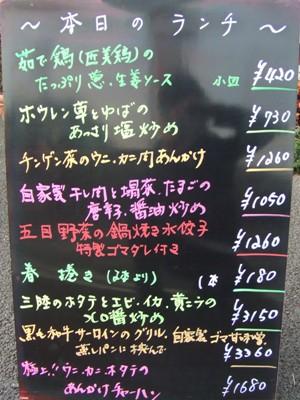 2011_0129おすすめ