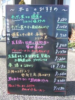 2011_0131おすすめ
