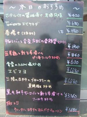 2011_0310おすすめ