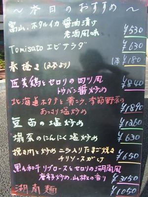 2011_0319おすすめ