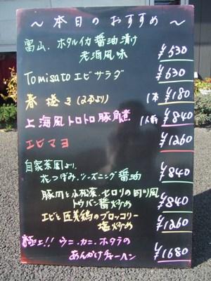 2011_0331おすすめ