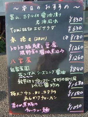 2011_0401おすすめ