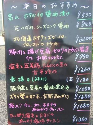 2011_0402おすすめ
