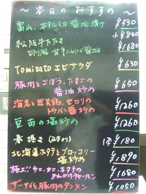 2011_0408おすすめ