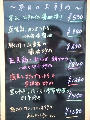 2011_0523おすすめ