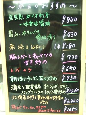 2011_0528おすすめ