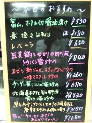 2011_0530おすすめ