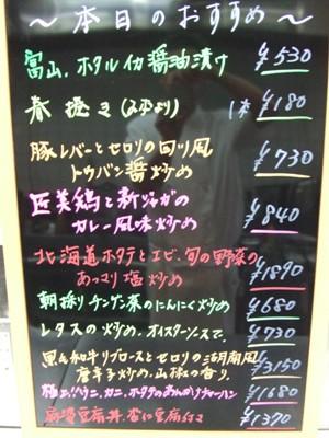 2011_0531おすすめ