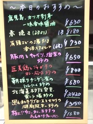 2011_0610おすすめ