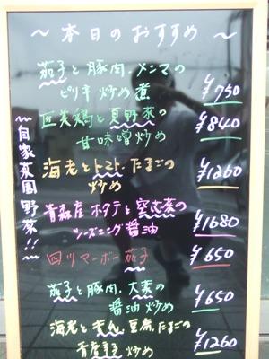 2011_0729おすすめ