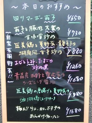 2011_0731おすすめ