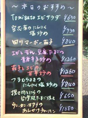 2011_0912おすすめ