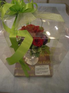 07.09.2011.婚礼 061