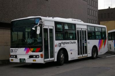 IMGP4466.jpg