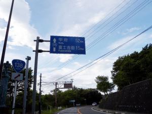 DSCN4716.jpg