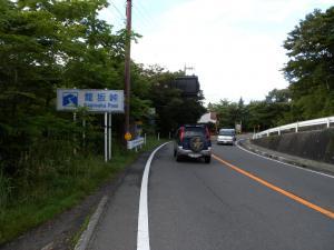 DSCN4718.jpg