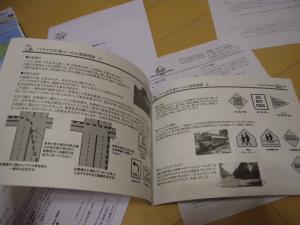DSCN5719.jpg