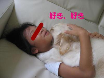 IMG_4736_convert_20090929003533.jpg