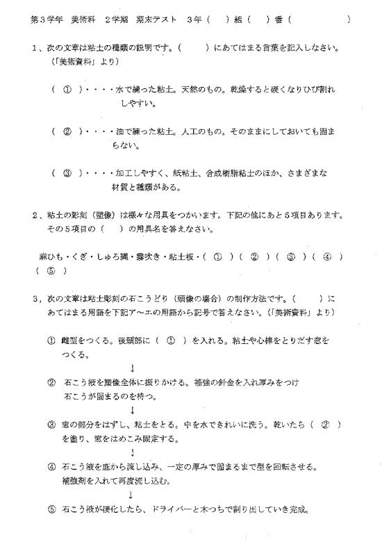 鄒手。薙・縺ヲ縺吶→1_convert_20091127164829