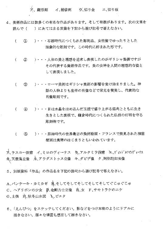 鄒手。薙・繝・せ繝・_convert_20091127164848