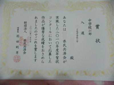 hikari+no+001_convert_201001230950294.jpg