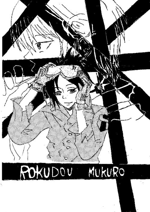 muku-tegakiw_convert_20091026102252.png