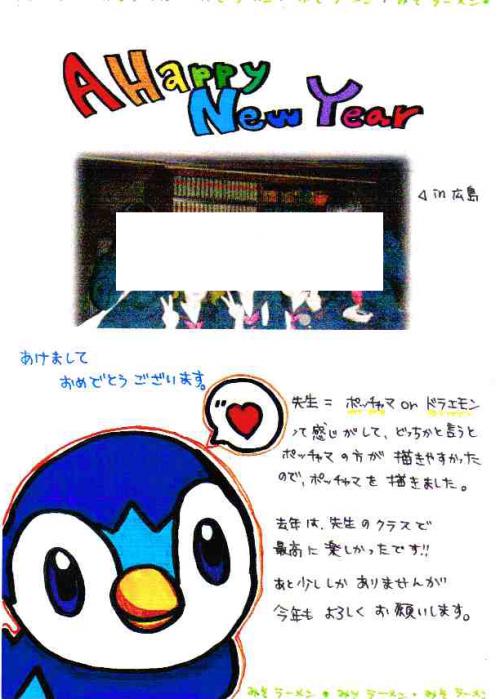 nakki-4_convert_20091231235015.png
