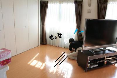 2009.12.27②