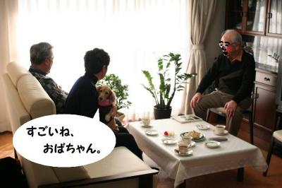 2010.1.2②