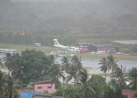 1-Bangkok airways1