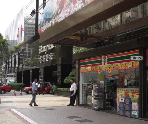 1-711 hongkong