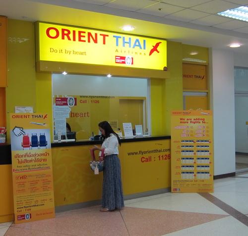 1-Orient Thai 003