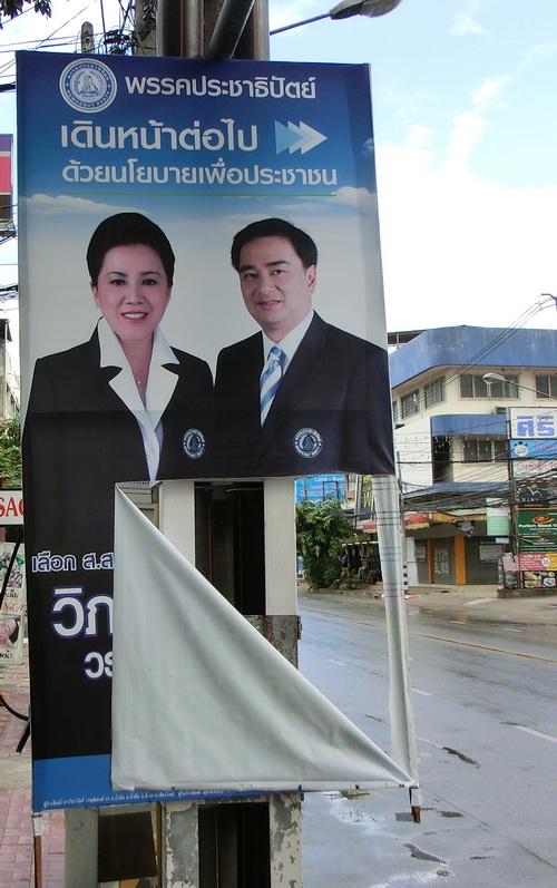 1-選挙 4