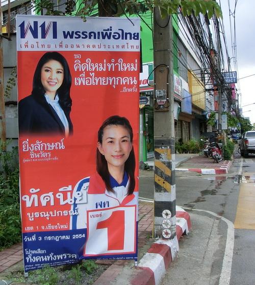 1-選挙 1