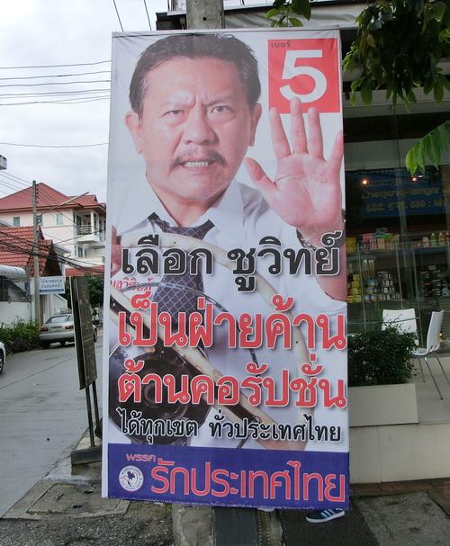 1-選挙 6