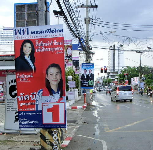 1-選挙 2