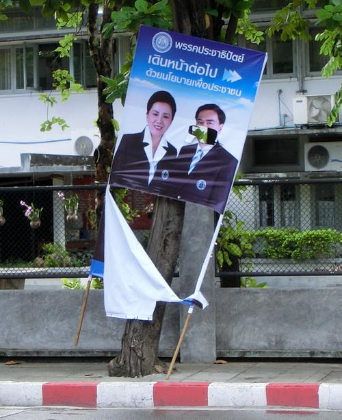 1-選挙 5