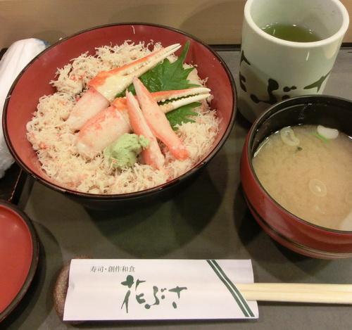 1-Chitose 004