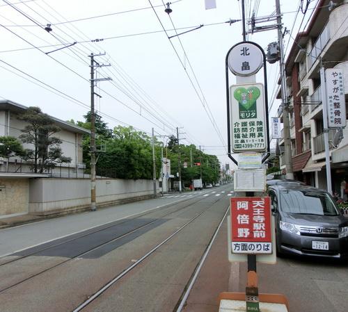 1-Uemachi 002