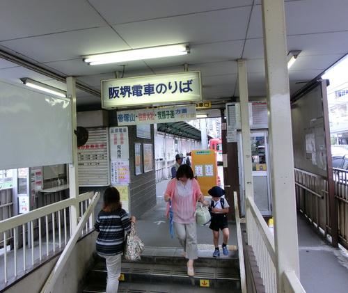 1-Uemachi 021