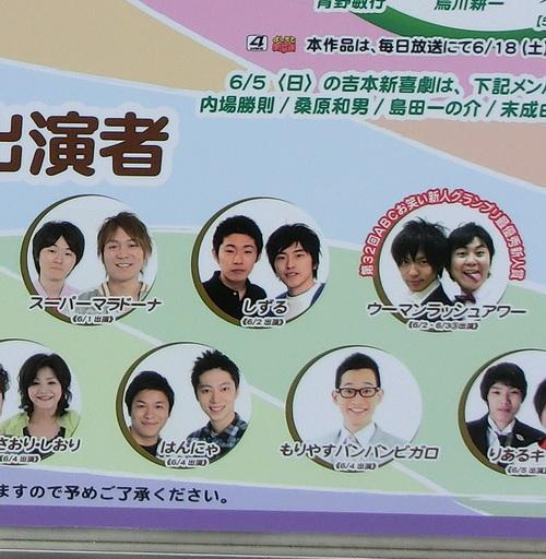 1-yoshimoto 05