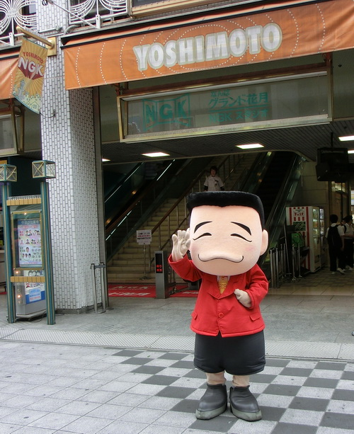 1-yoshimoto 02