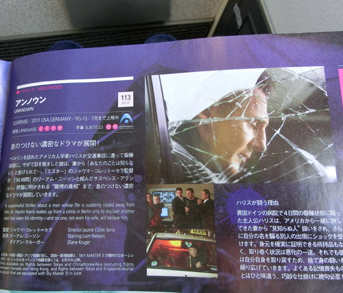 1-TV ANA 3