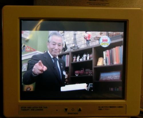 1-TV ANA 2