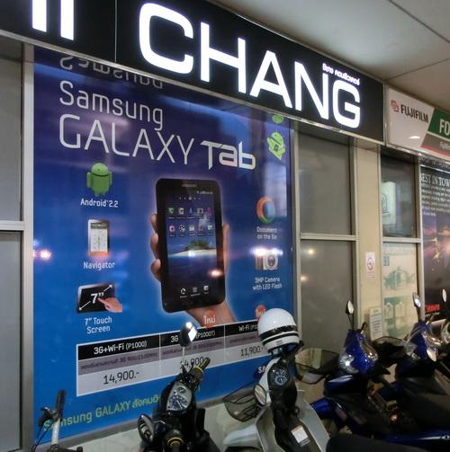 1-Galaxy 01