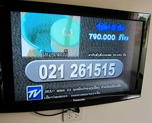 1-TV Laos 02c