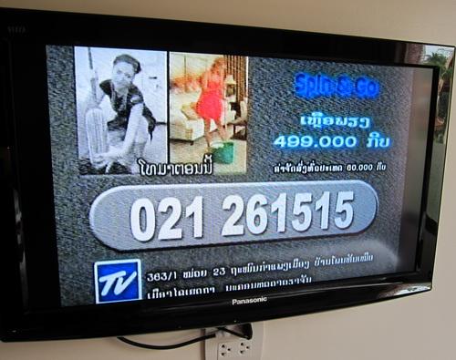 1-TV Laos 02