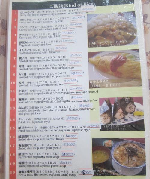 1-Laos 食事 07