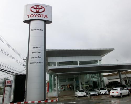 1-Toyota car 01