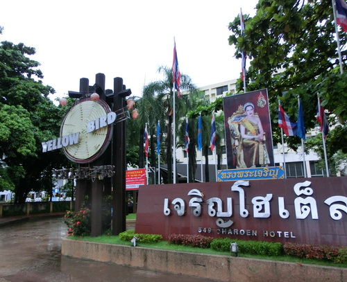 97-Laos S-014